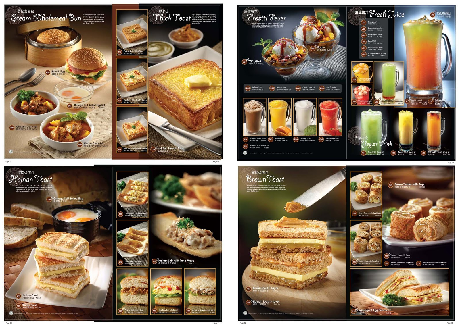 Menu Design Ideas 20 Deliciously Designed Food Drink Menus