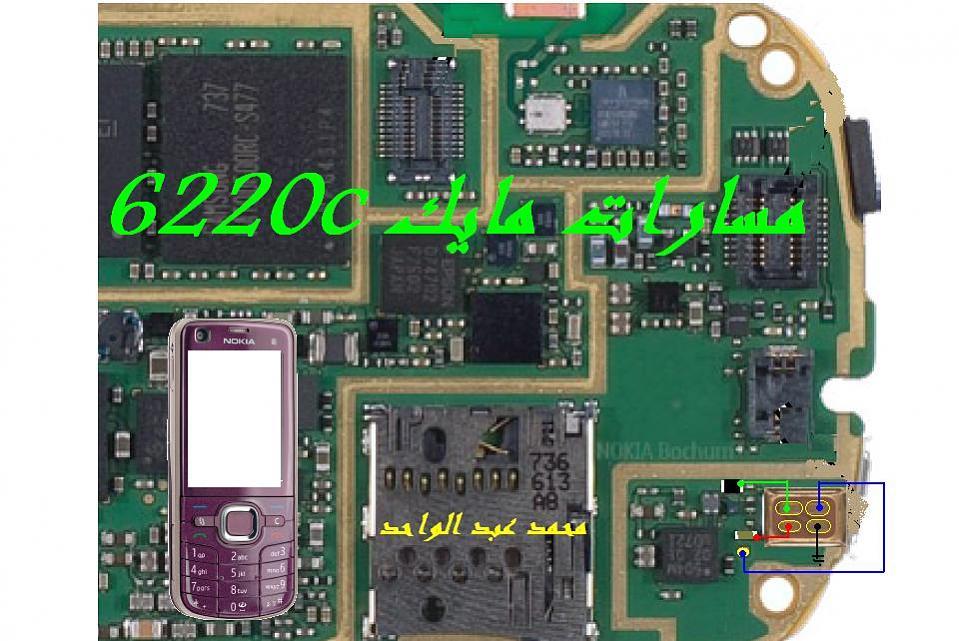 5800 6110n 6220c 6303c MIC SOLUTION