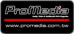 ProMedia 專業影音網站