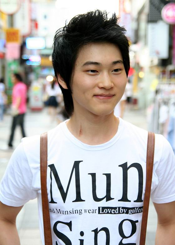 cool Korean Hairstyle For Guys