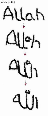 ALLah is 4JJ1