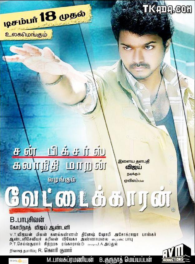 Vijay actor  Wikipedia
