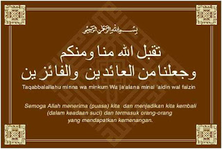 Bulan Ramadhan 2010 Jadwal Puasa 1431H Ramadhan Tahu 2010