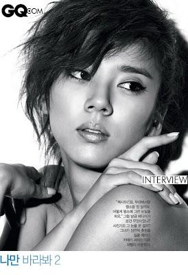 تقرير المغنية الكورية