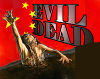 Chinese Evil Dead