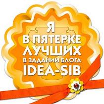 Я приглашенный дизайнер)