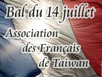 Association des Français de Taiwan - Bal du 14 juillet à Taipei