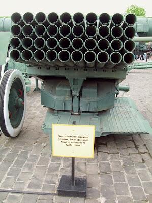 Пакет направляющих реактивной установки БМ-21