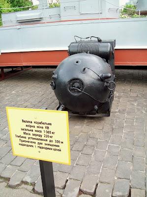 Большая корабельная якорная мина КВ