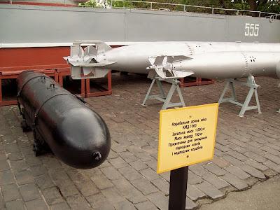 Корабельная донная мина КМД-1000