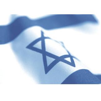 Israel, a luz de Deus