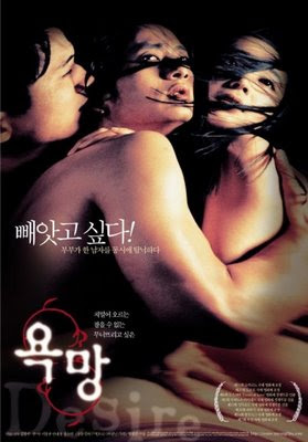Korean actress Choi Ban-ya sex scenes in Desire (2002)