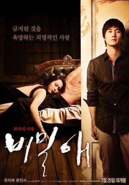 Yoon Jin-seo's sex scenes in Secret Love (2010)
