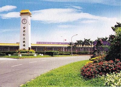 Flughafen Taipeh-Songshan
