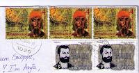 Briefmarken Mazedonien