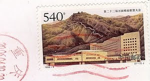 Briefmarke China