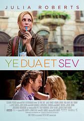 Ye, dua et, sev - Eat, pray, love