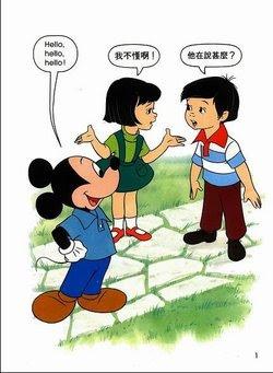 disneysworldofenglish2 Curso de Inglês para Crianças (imperdível!)