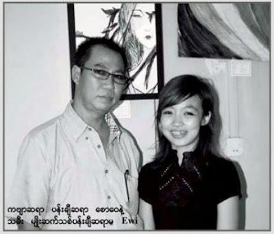 >Saw Wai's art gallery