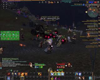 Warhammer Онлайн