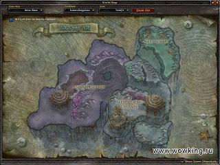 World of Warcraft Cataclysm Гайд Где фармить Огрубелую кожу