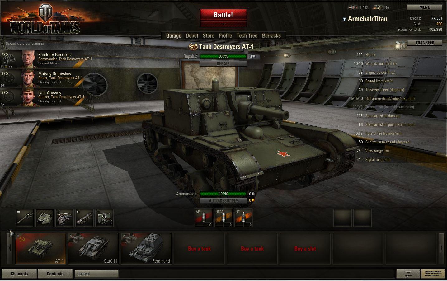 Рейдер world of tanks – дают игроку который
