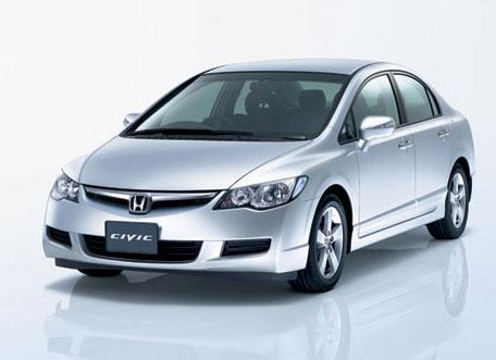 Honda Civic Sedan 1.6 Dream Düz Fiyatı: 41.350 TL