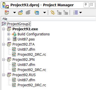 Project Manager в Delphi с тремя созданными языками