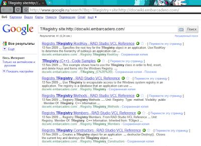 Google Chrome с открытой страницей поиска в online-справке