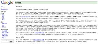google-kena-hack