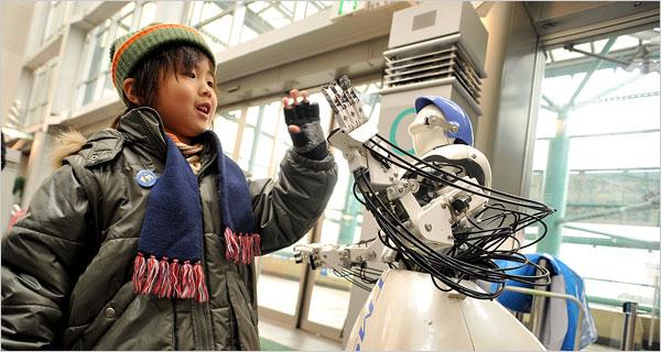 [robot]