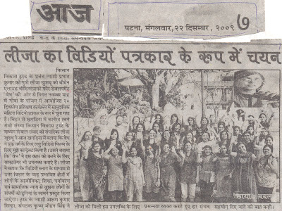 empowerment of women essay our work essay on women empowerment in in hindi