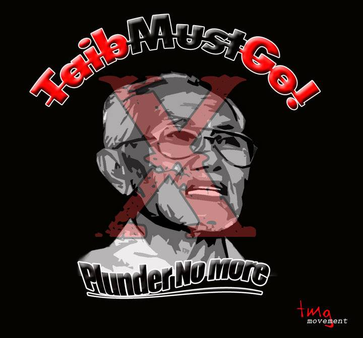 http://1.bp.blogspot.com/_9vJx6qSRJlQ/TLfHZsRhcII/AAAAAAAABQc/nuwRpFEJ9v8/s1600/no-more-plunder.jpg