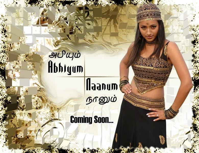 Abhiyum Naanum - Wikipedia