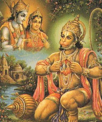 image of god hanuman ji. Picture of Hanuman Ji showing Lord Ram & Sita Devi in his Heart
