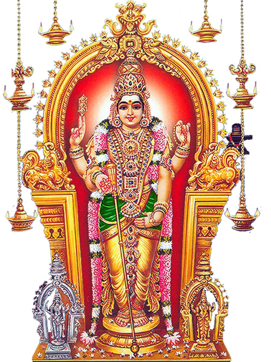 Lord Subramanya.