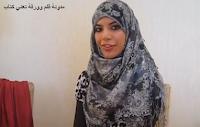 طريقة_لبس_الحجاب
