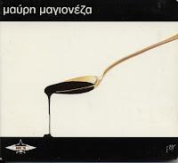 [mayoneza1b.JPG]