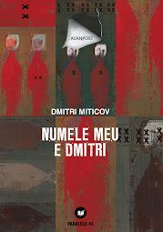 Numele meu e Dmitri