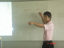 ครู...