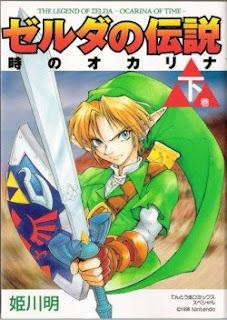 http://1.bp.blogspot.com/_9zJVWCEvUjw/SQ6E9yxFNeI/AAAAAAAABeI/5xPN8H_nULM/s320/legend_of_zelda_manga_1.jpg