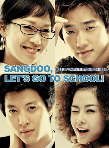 Sangdoo Let´s Go To School