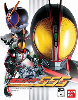 Kamen Rider Faiz [555] Ep 1-19 Sub Indo