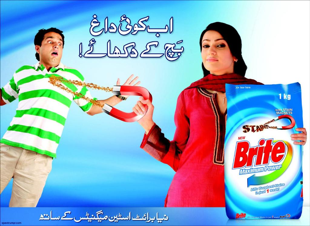 A Brite stain magnet advertisement featuring a woman pulling a man towards her with a magnet.