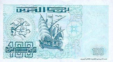 عملة الجزائر من الاستعمار الى يومنا هدا 153451959