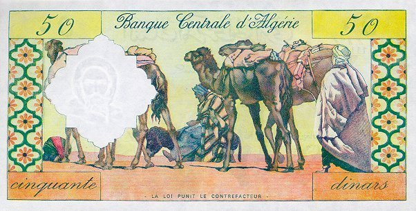 عملة الجزائر من الاستعمار الى يومنا هدا 576275548