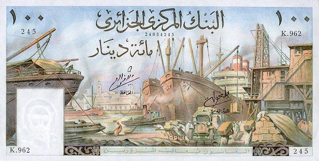 عملة الجزائر من الاستعمار الى يومنا هدا 696235153