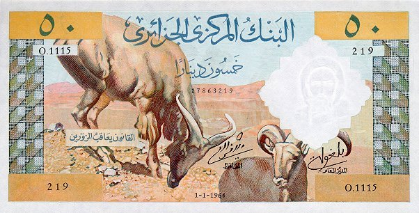 عملة الجزائر من الاستعمار الى يومنا هدا 796483463