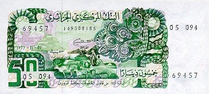 عملة الجزائر من الاستعمار الى يومنا هدا 981564336