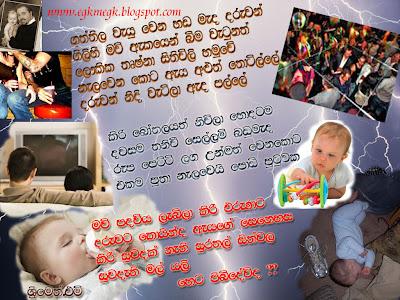 Sinhala Love Wadan   New Calendar Template Site